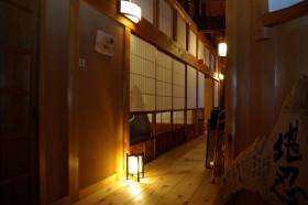 hotelImage3